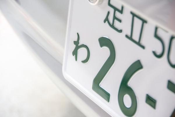 レンタカーのナンバープレート