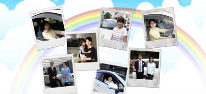 サワムラガク ペーパードライバー講習 卒業生イメージ