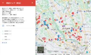 教習マップ 埼玉